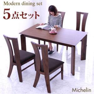 ダイニングテーブルセット 4人掛け 5点 北欧 モダン シンプル おしゃれ 人気|peacestore
