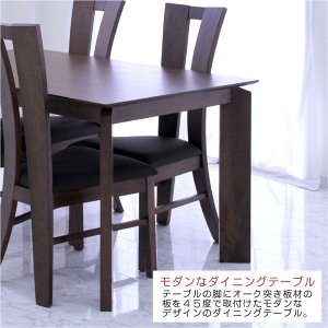 ダイニングテーブルセット 4人掛け 5点 北欧 モダン シンプル おしゃれ 人気|peacestore|05