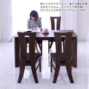 ダイニングテーブルセット 4人掛け 5点 北欧 モダン シンプル おしゃれ 人気|peacestore|06