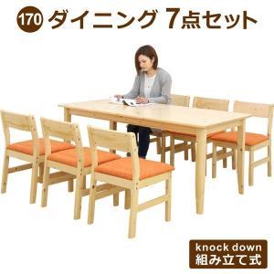 ダイニングテーブルセット 6人掛け 7点 カントリー調 組み立て式 パイン 無垢 天然木 木製 チェア 座面 ファブリック ノックダウン|peacestore