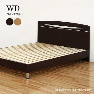 すのこベッド ベッド ワイドダブル ベッドフレームのみ モダン おしゃ れ|peacestore