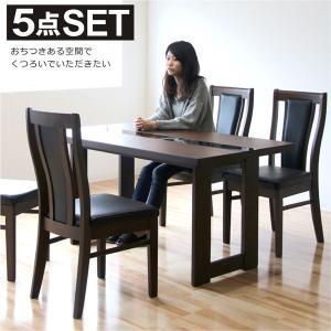 ダイニングテーブルセット 4人掛け 5点 スモークガラス入り ブラウン|peacestore
