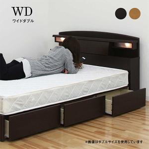 ベッド ワイドダブルベッド マットレス付き 引き戸付 宮付き 引き出し付き ライト付き コンセント付き|peacestore