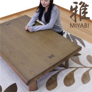 座卓 折りたたみ 和風 和モダン  ローテーブル テーブル 幅120cm タモ材 折れ脚 象嵌細工 コンパクト 木製|peacestore|02