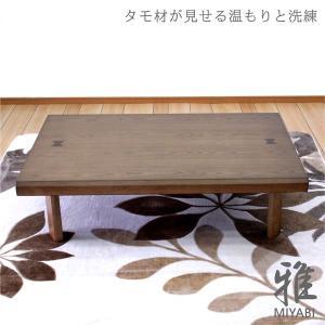 座卓 折りたたみ 和風 和モダン  ローテーブル テーブル 幅120cm タモ材 折れ脚 象嵌細工 コンパクト 木製|peacestore|03
