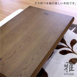 座卓 折りたたみ 和風 和モダン  ローテーブル テーブル 幅120cm タモ材 折れ脚 象嵌細工 コンパクト 木製|peacestore|04