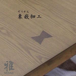 座卓 折りたたみ 和風 和モダン  ローテーブル テーブル 幅120cm タモ材 折れ脚 象嵌細工 コンパクト 木製|peacestore|05