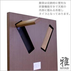 座卓 折りたたみ 和風 和モダン  ローテーブル テーブル 幅120cm タモ材 折れ脚 象嵌細工 コンパクト 木製|peacestore|06