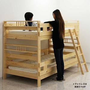 2段ベッド 二段ベッド シングル フレーム単体 フィンランドパイン 無垢 天然木 高さ139cm カントリー調 分離可能 キングサイズ ワイドベッド 3WAY 木製