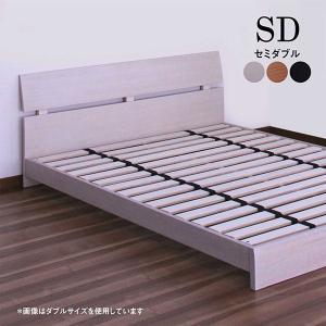 すのこベッド ベッド セミダブル ベッドフレームのみ モダン おしゃれ RAY|peacestore