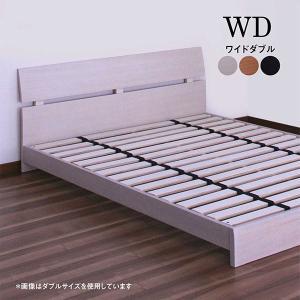 すのこベッド ベッド ワイドダブル ベッドフレームのみ モダン おしゃ れ RAY|peacestore