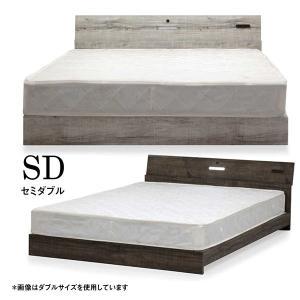 ベッド セミダブル 木製 マットレス付き おしゃれ ライト付き 棚付きの写真