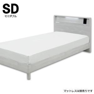ベッド ベット セミダブル セミダブルベッド フレーム 照明 ライト付き コンセント付き 宮付き お...