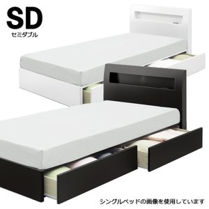 ホワイト・ブラック2色展開 シンプルな収納付きセミダブルベッド  ■マットレスは別売りです。  全国...