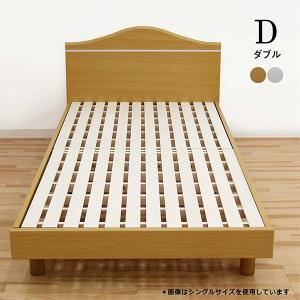 ベッド ダブルベッド フレーム単体 すのこベッド シンプル 北欧 モダン 木製|peacestore