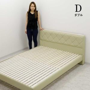 すのこベッド ベッド ダブル ベッドフレームのみ おしゃれ 2way Bed|peacestore