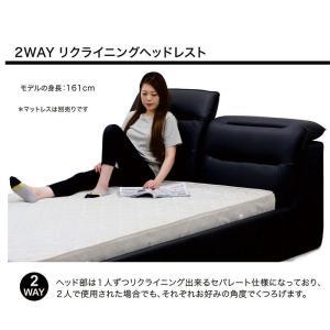 ベッド ダブル ベッドフレームのみ リクライニングヘッド 合皮レザー モダン おしゃれ|peacestore|02