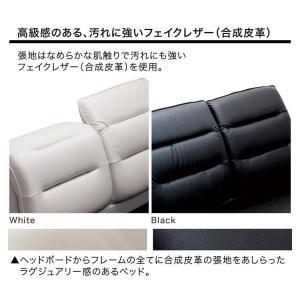ベッド ダブル ベッドフレームのみ リクライニングヘッド 合皮レザー モダン おしゃれ|peacestore|05
