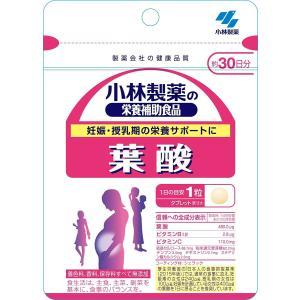 原産国 : 日本 原材料 : デキストリン、オレンジ果汁エキス、エリスリトール、オルニチン塩酸塩、パ...