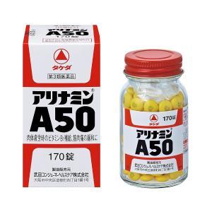 ●アリナミンA50の主成分であるビタミンB1誘導体フルスルチアミンは、腸から よく吸収され、体のすみ...