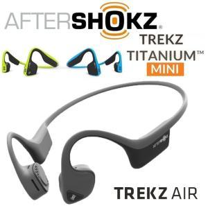 AfterShokz TREKZ TITANIUM Mini 骨伝導 ワイヤレスヘッドホン ミニ 輸入品|peach-heart