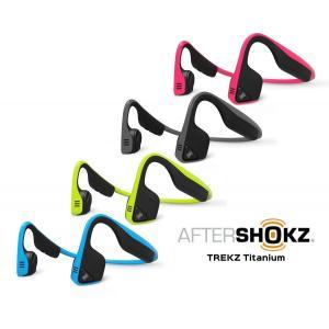 AfterShokz TREKZ TITANIUM 骨伝導 ワイヤレスヘッドホン 輸入品|peach-heart