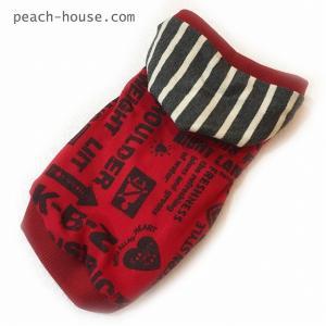 【SALE】レッド×チャコールボーダーパーカー|peach-house2