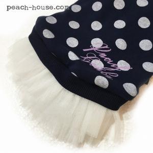 【オプション】チュールスカート peach-house2