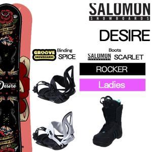 【スノーボード3点セット】SALOMON DESIRE + ...