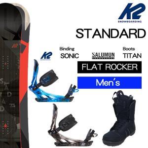 【スノーボード3点セット】2018 K2 STANDARD ...