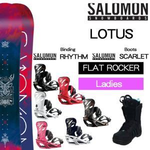 【スノーボード3点セット】2018 SALOMON LOTU...