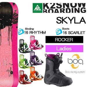【スノーボード3点セット】2015 K2 SKYLA + ビ...