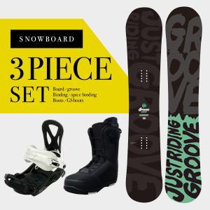 スノーボード3点セット GROOVE NEW ZOOMSTICK メンズ レディース 板 ビンディング クイックレースブーツ スノボー 初心者 キャンバーボード