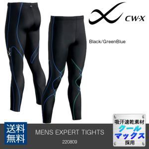 CW-X MENS EXPERT TIGHTS [220809] シーダブリューエックス メンズエキスパートタイツ