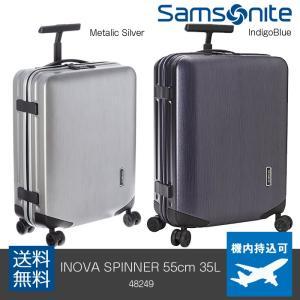 サムソナイト イノヴァ SAMSONITE INOVA SPINNER [48249] 55/20(35L) スーツケース