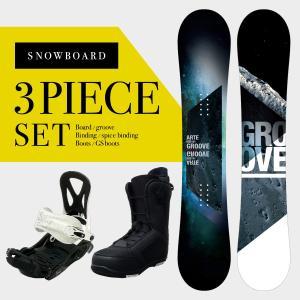 スノーボード3点セット GROOVE ARTEMIS メンズ  板 ビンディング クイックレースブーツ  スノボー 初心者 キャンバーボード