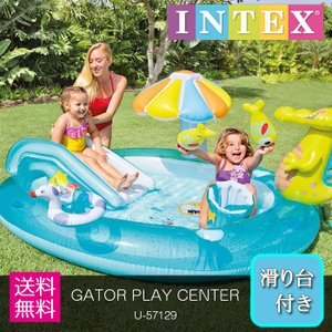 INTEX GATOR PLAY CENTER 203×17...
