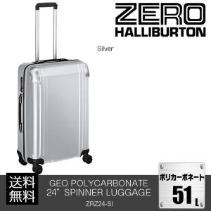 ゼロハリバートン ZEROHALLIBURTON GEO POLYCARBONATE 24inch 4-WHEEL SPINNER Silver [ZRZ24-SI]