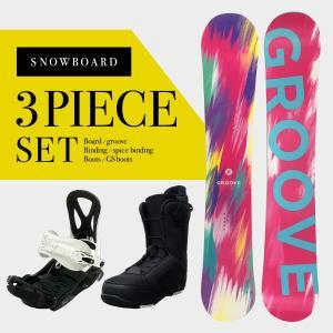 スノーボード3点セット GROOVE MELT UPPER メンズ レディース 板 ビンディング クイックレースブーツ スノボー 初心者 キャンバーボード