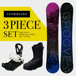 スノーボード3点セット GROOVE FOREST LIGHTS メンズ レディース 板 ビンディング クイックレースブーツ  スノボー 初心者 キャンバーボード