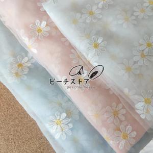 お花がリニューアル 花の刺繍をあしらったチュールレース生地 約50*150cm ベール 手作り はぎ...