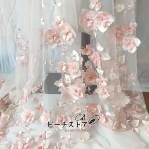 チュール生地 チュールネット メッシュクロス  立体花柄  ハンドメイド 飾り物用 手作り オシャレ