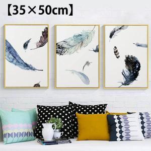 35×50cm 金枠 3枚セット 枠付き フレーム絵画 水彩画風 フェザー 羽根 抽象画 鮮やか 壁掛け インテリア絵画 ウォールデコ|peachy