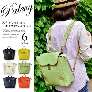 2way 大人かわいい フェイクレザー リュック ハンドバッグ マカロンカラー (全6色)|peachy