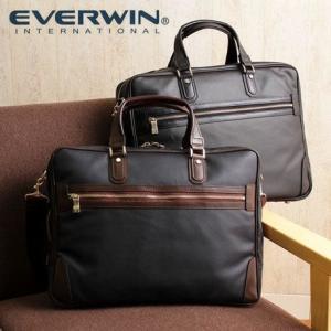 エバウィンが展開するビジネスバッグです。メンズ、レディスともにユニセックス対応として広くビジネスシー...