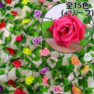 ローズガーランド 薔薇 フェイクグリーン 造花 ツタ ツル バラ つるバラ インテリア スワッグ イミテーション ディスプレイ|peachy