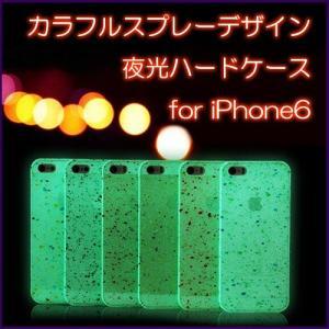 iPhone6/iphone6s/iphone7 スマホケース 保護カバー 夜光 蓄光 シェルカバー カラフルスプレー ハードケース  (全6色)|peachy