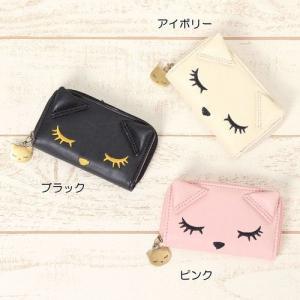 おすましプーちゃん チャームファスナー 猫ちゃんフェイスキーケース カードポケット付き キーウォレット フェイクレザー ポップイラスト (全3色)a peachy