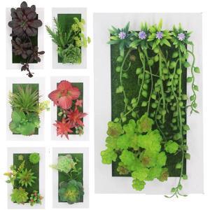 壁掛3D立体 長方形 シンプル 多肉植物 寄せ植え グリーンフレームアレンジ 壁掛け アレンジ 人工造花 樹木 インテリア フレームアート|peachy