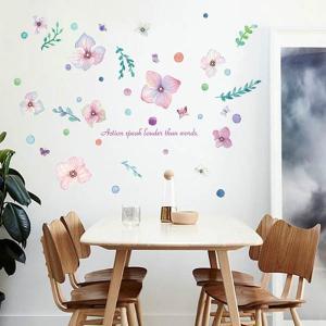 ウォールステッカー あじさい 水彩画タッチ コラージュ スケルトン草花 ガラスにも使える アート インテリア  壁デコ 北欧風 DIY リビング peachy